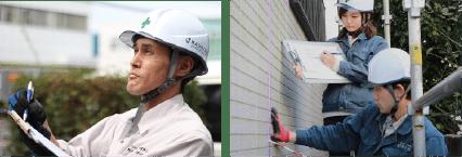i-sumu塗装の面積計算